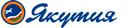 Из Якутска в Иркутск от 171 $! Акции на авиабилеты от авиакомпании Якутия
