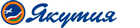 Из Якутска в Москву от 257 $! Распродажа авиабилетов от авиакомпании Якутия